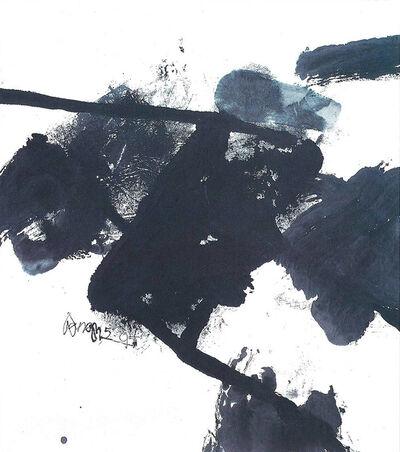 Wang Chuan 王川, 'Untitled 5', 1995