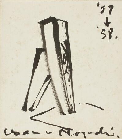 Isamu Noguchi, 'Japanese Dragon', 1957