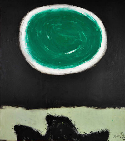 Hsiao Chin 蕭勤, 'Landscape with Moon', 1961