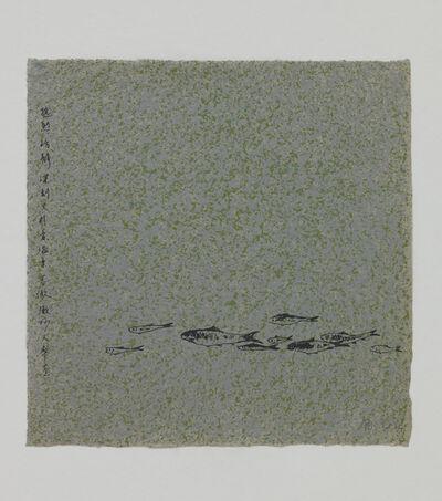 Hong Zhu An, '鱼游 Fishes', 2012