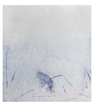CHEN ZHENG-LONG 陳正隆, 'Millennium Promise  千年之約', 2017