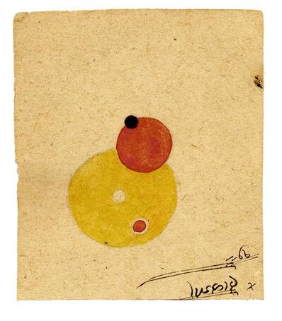 Unknown Artist, 'Untitled (Tantric 33)', 1980-2014
