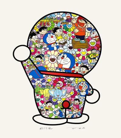 Takashi Murakami, 'Takashi Murakami x Doraemon: Doraemon's Daily Life', 2019