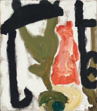 """Don Van Vliet, '""""Cold Furniture""""', 1988"""