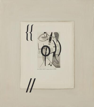 Jen Mazza, 'Composition {{ o))', 2013
