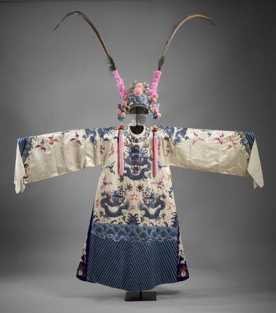 'Court General Robe with dragon motifs and headdress with Reeves's pheasant feathers', Early 19th century