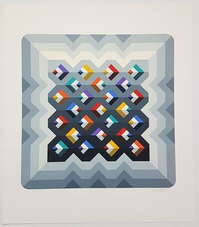Marko Spalatin, 'Quantum II (Abstract Geometric Composition)', Unknown (approx. late 90s early to 2000s)
