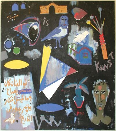 Mohamed Abla, 'Blue Bird', 2001