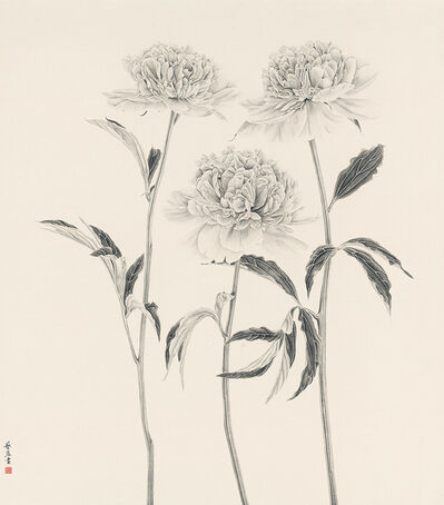 Zhang Yirong 張藝蓉, 'Three Noblemen', 2017