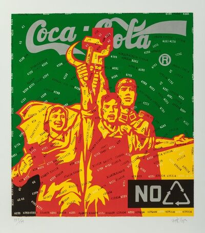 Wang Guangyi 王广义, 'Coca Cola (green) from the Great Criticism series', 2006