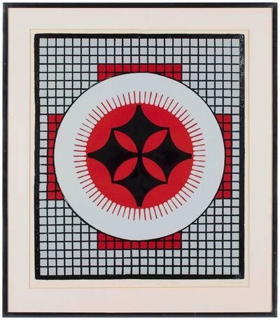 Seena Donneson, 'Herald, Abstract Geometric Modern Print', 20th Century