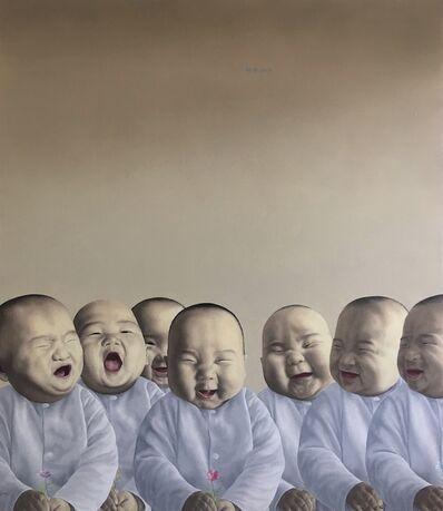 Chen Yu, '2019 Untitle N0.1', 2019