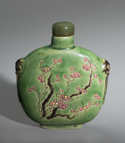 Unknown Chinese, 'Snuff Bottle'