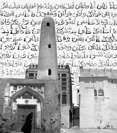Camille Zakharia, 'Muharraq I - Bahrain', 1998