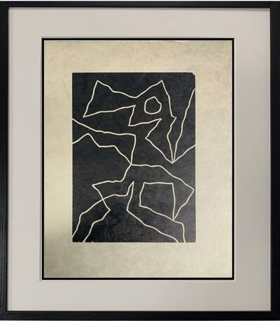 Hans Arp, 'Mirage of a Voice', 1951-1952