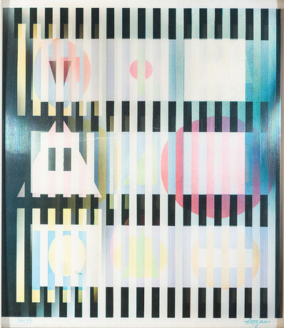 Yaacov Agam, 'Vertical Midnight #4', 20th/21st Century