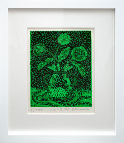 Yayoi Kusama, 'Three Flowers (III)', 1992