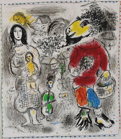 Marc Chagall, 'Little Peasants II | Petit Paysans II', 1968