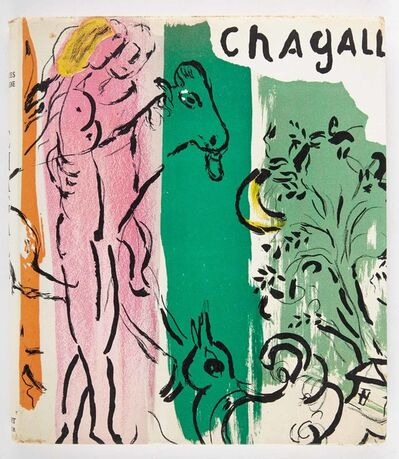 Marc Chagall, 'Chagall', 1957
