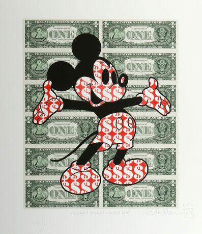 Ben Allen, 'Mickey Money (Blood Red)', 2015