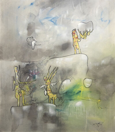 Roberto Matta, 'L'epreuve', 1967-1968