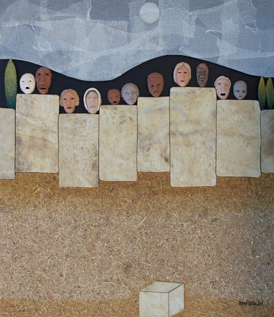 Nabil Anani, 'Wall and People', 2019