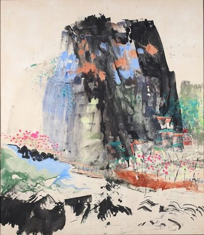 Chao Chung-hsiang 趙春翔, 'Untitled', Undated