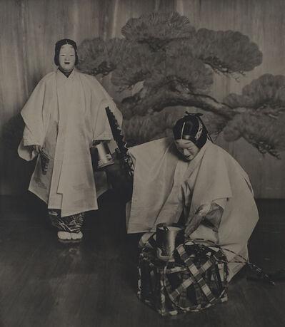 Ogawa Kazuma, 'Theatre of Noh, c.1890', 1890