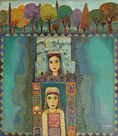 Nabil Anani, 'Tales', 2015