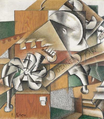 Ivan Kliun, 'Ozonator', 1914