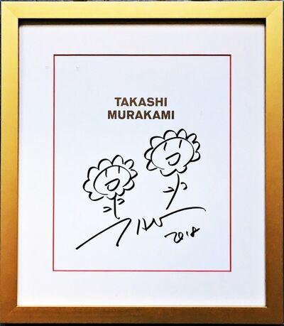 Takashi Murakami, 'Two Flowers', 2018