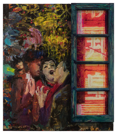 Li Qing 李青 (b. 1981), 'Neighbour's Window· Emperor 邻窗·邦皇', 2017
