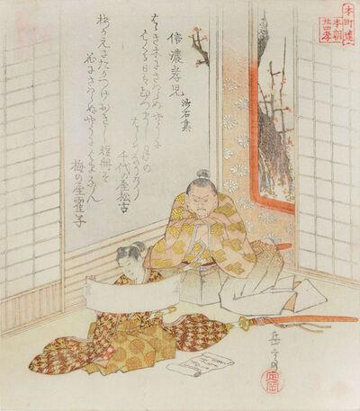 Yashima Gakutei, 'Filial Son in Shinano', ca. 1822