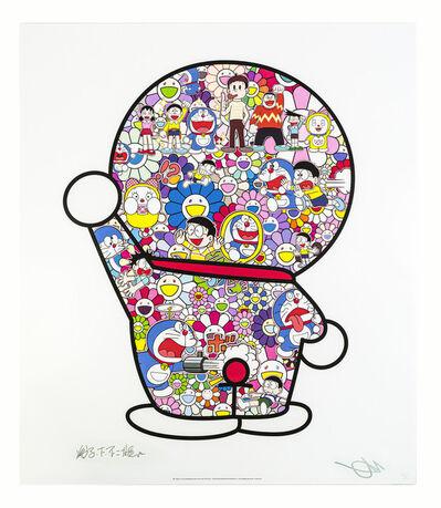 Takashi Murakami, 'Mr. Fujiko F. Fujio and Doraemon Are in the Field of Flowers', 2018