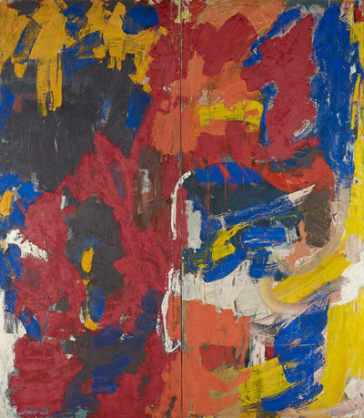 Stephen Pace, 'Untitled (60-17)', 1960
