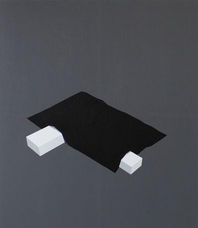 Alberto Lezaca, 'Vibraciones improbables', 2015