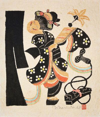 Yoshitoshi Mori, 'Kamuro (A Young Girl) ', 1960