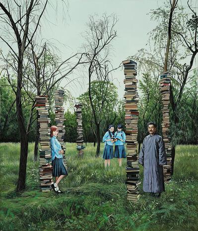 Tamen 他们, 'Secret Garden Book', 2016