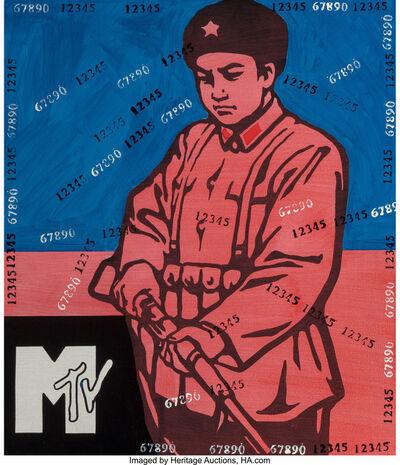 Wang Guangyi 王广义, 'Great Criticism- MTV', 2005
