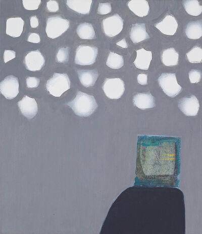 David Harkins, 'Seeking (Possibilities)', 2017