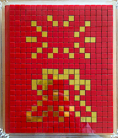 Invader, 'WIPE OUT - Hong-Kong Invasion', 2015