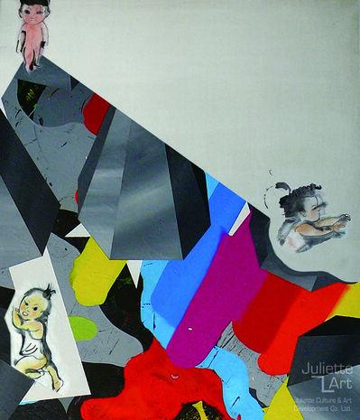 Yan Yinhong 严隐鸿, 'Children's Paradise 4', 2010