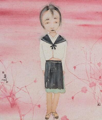 Liu Qinghe, 'At The Beginning', 2018