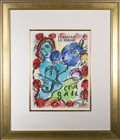 Marc Chagall, 'The Musicians M649  from cover of Derriere Le Miroir #198 catalog', 1972