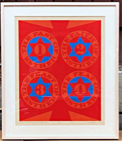 Robert Indiana, 'Purim: The Four Facets of Esther (II) [Sheehan, 36]', 1967