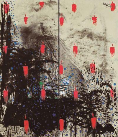 Chao Chung-hsiang 趙春翔, 'Celestial Sky', 1984