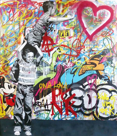 Mr. Brainwash, 'NEVER GIVE UP', 2017