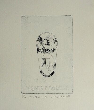 Tatsuo Kawaguchi, 'Time of Life', 1963