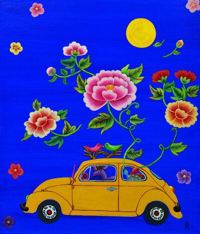 Sook Jung Kim, 'Happy Journey, 오랜여행-행복한여행', 2016