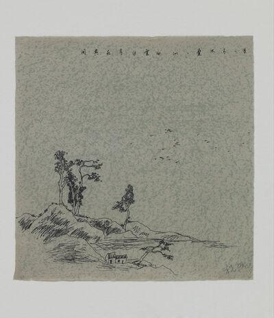 Hong Zhu An, '青山绿水 II Landscape II', 2012